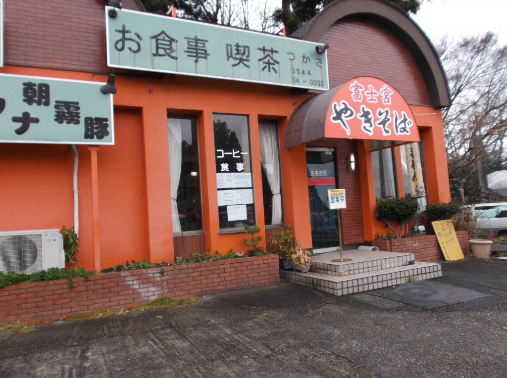 喫茶店「つかさ」
