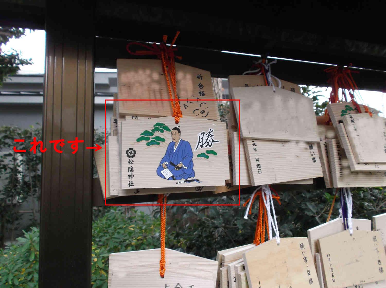 初詣 松陰神社の絵馬掛け所
