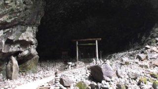 天岩戸神社 天安河原の鳥居
