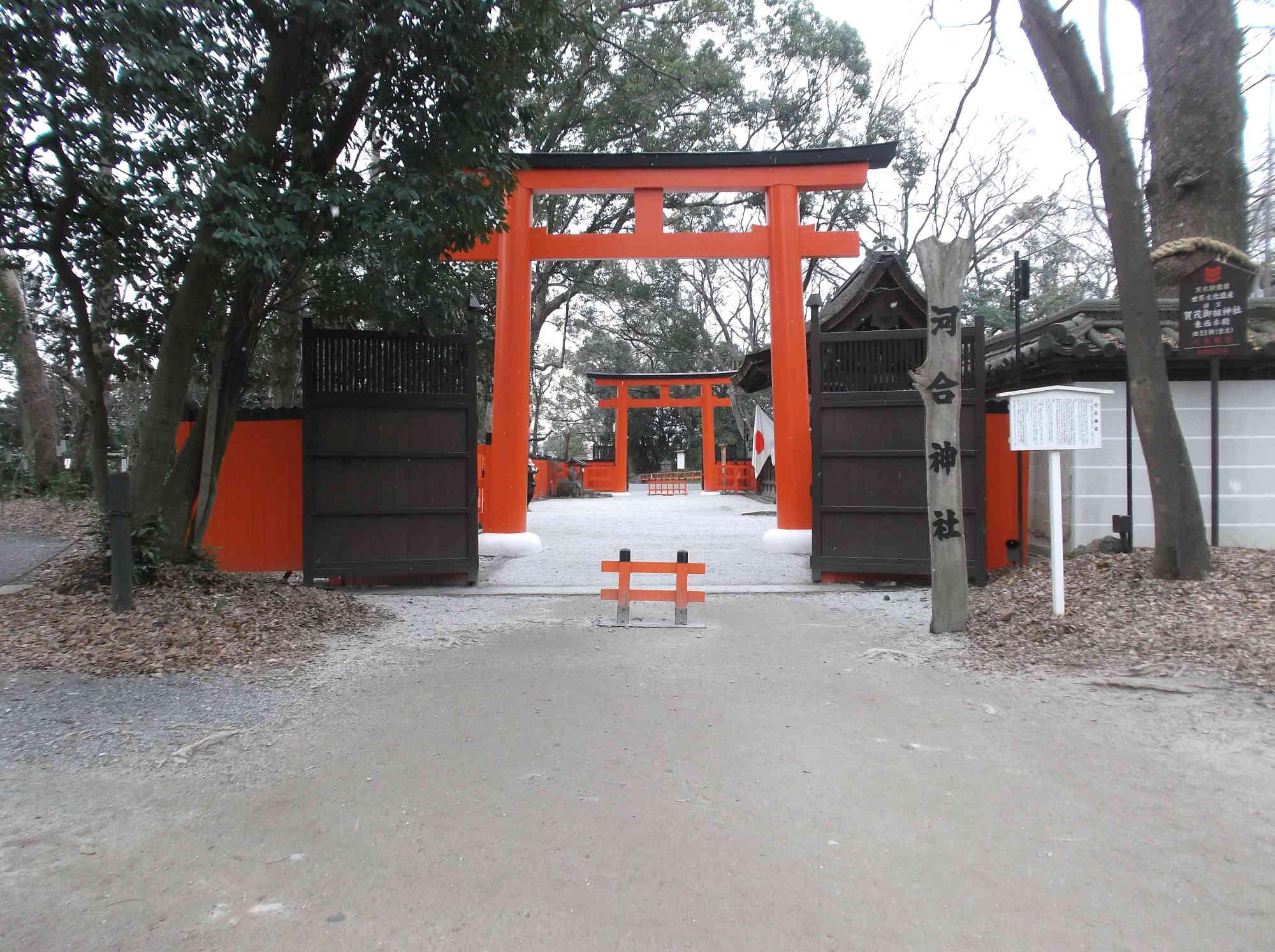 河合神社の鳥居