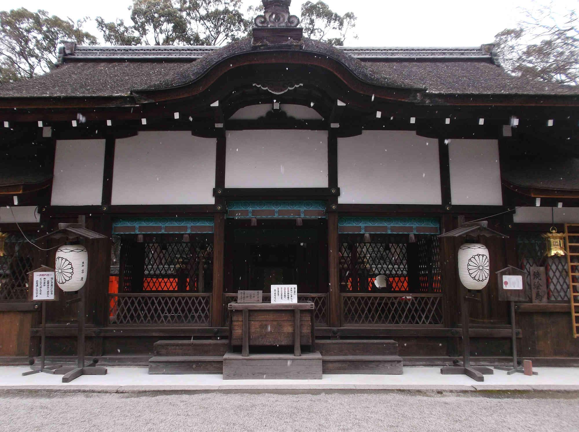 河合神社の拝殿(本殿)