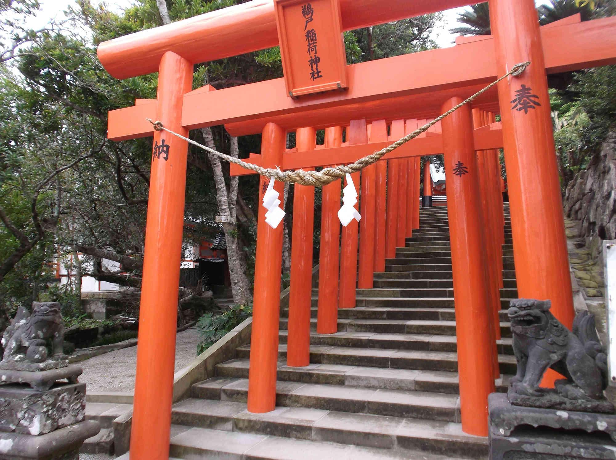 鵜戸稲荷神社の鳥居
