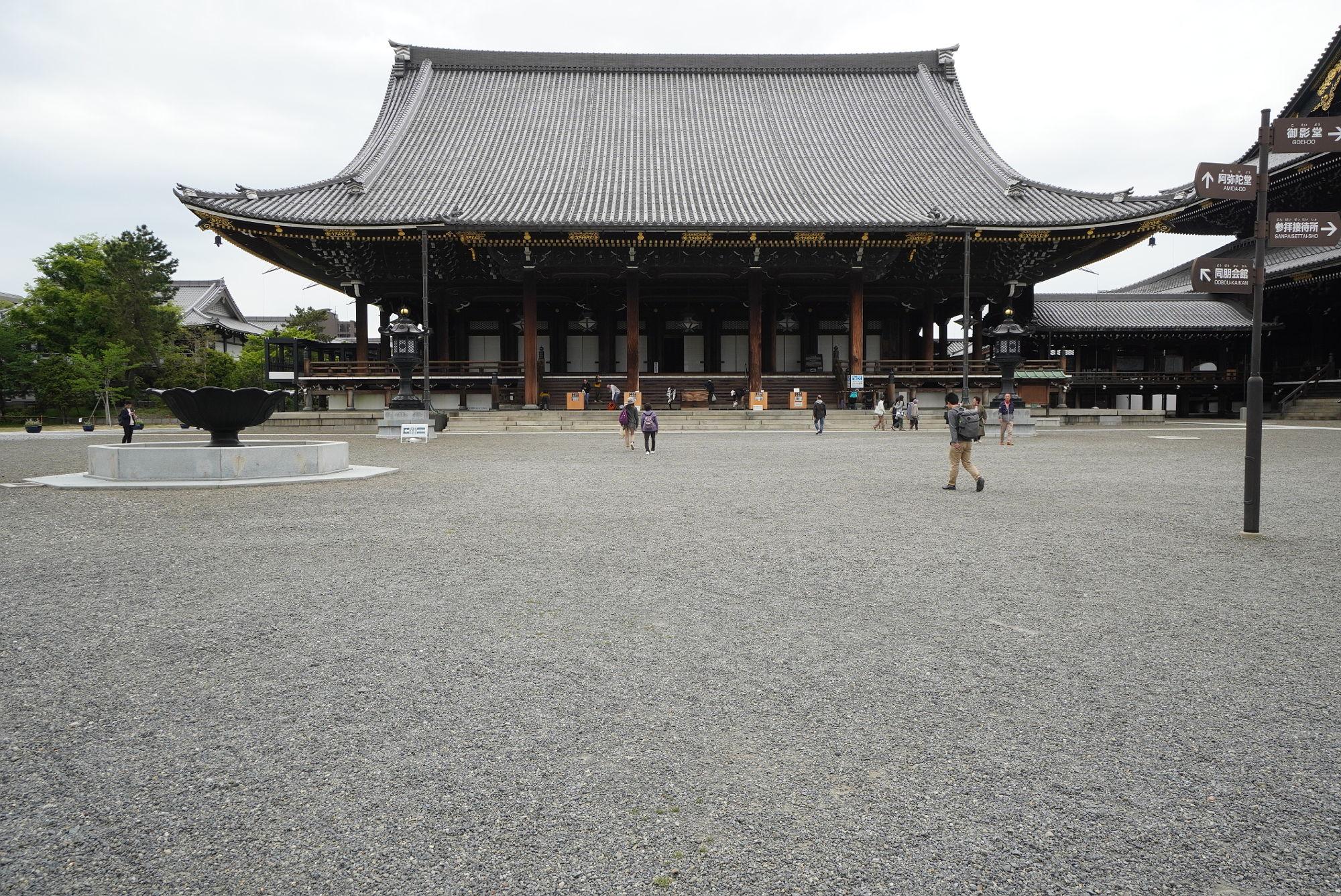 東本願寺 阿弥陀堂