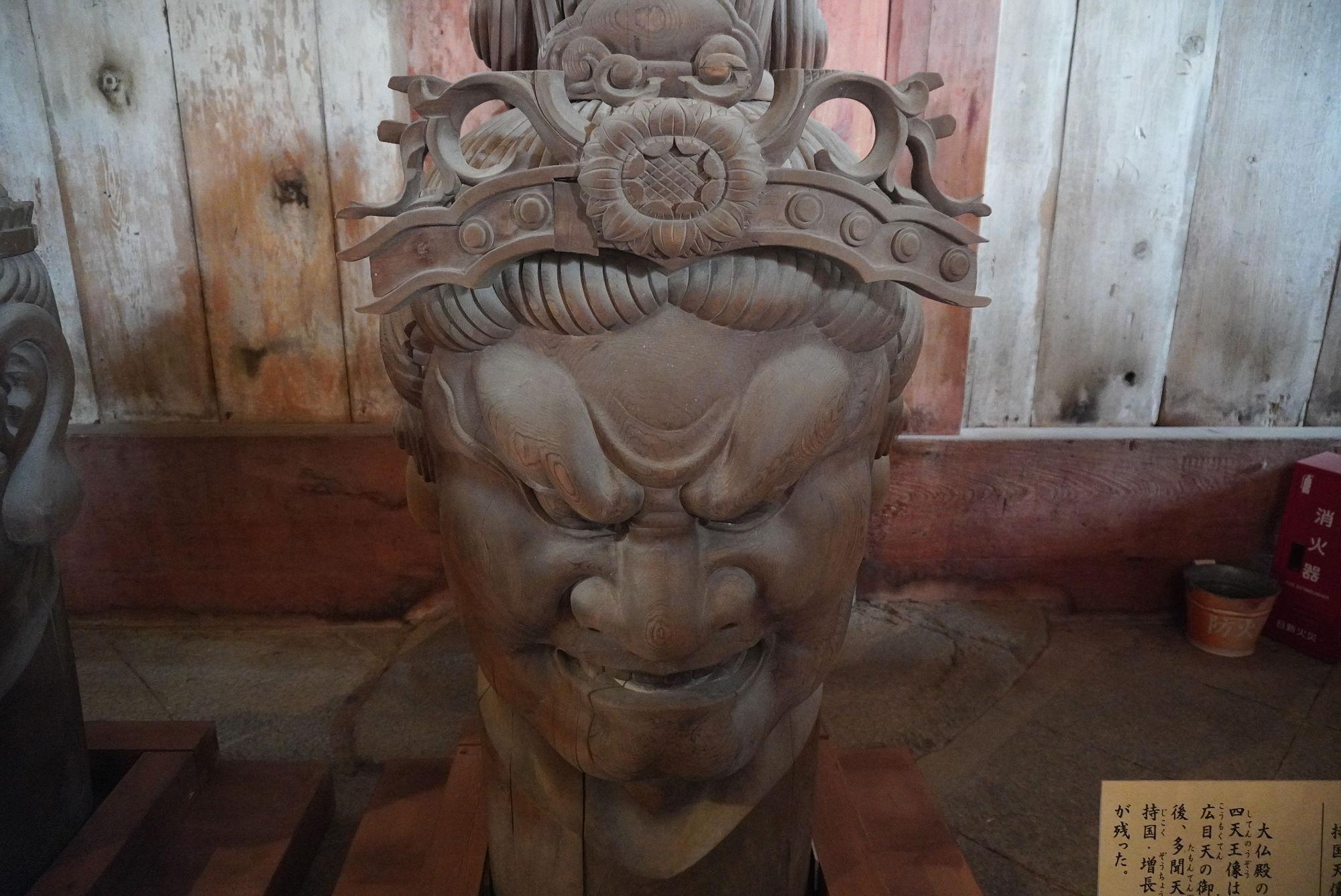 東大寺「持国天」