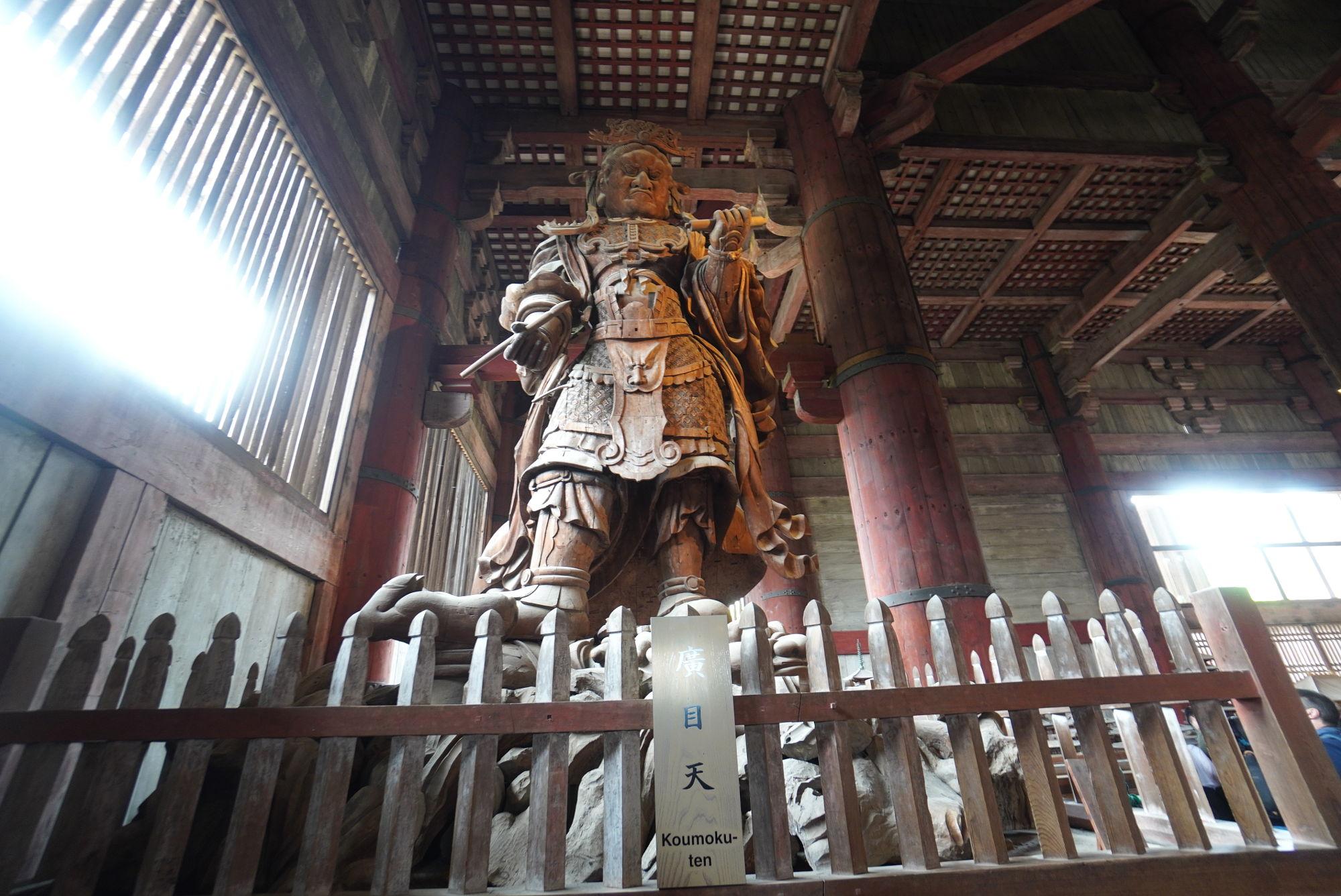 東大寺「広目天立像」