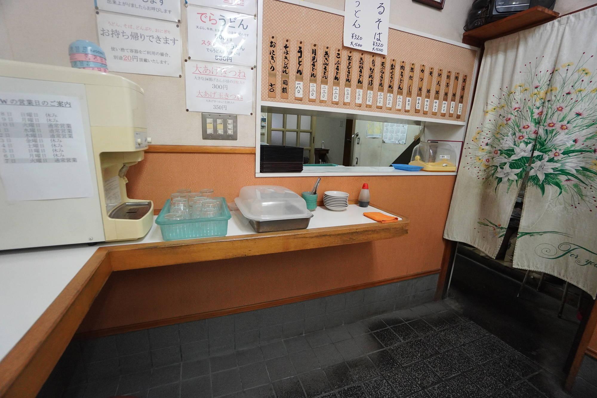 大阪 田舎家のカウンター