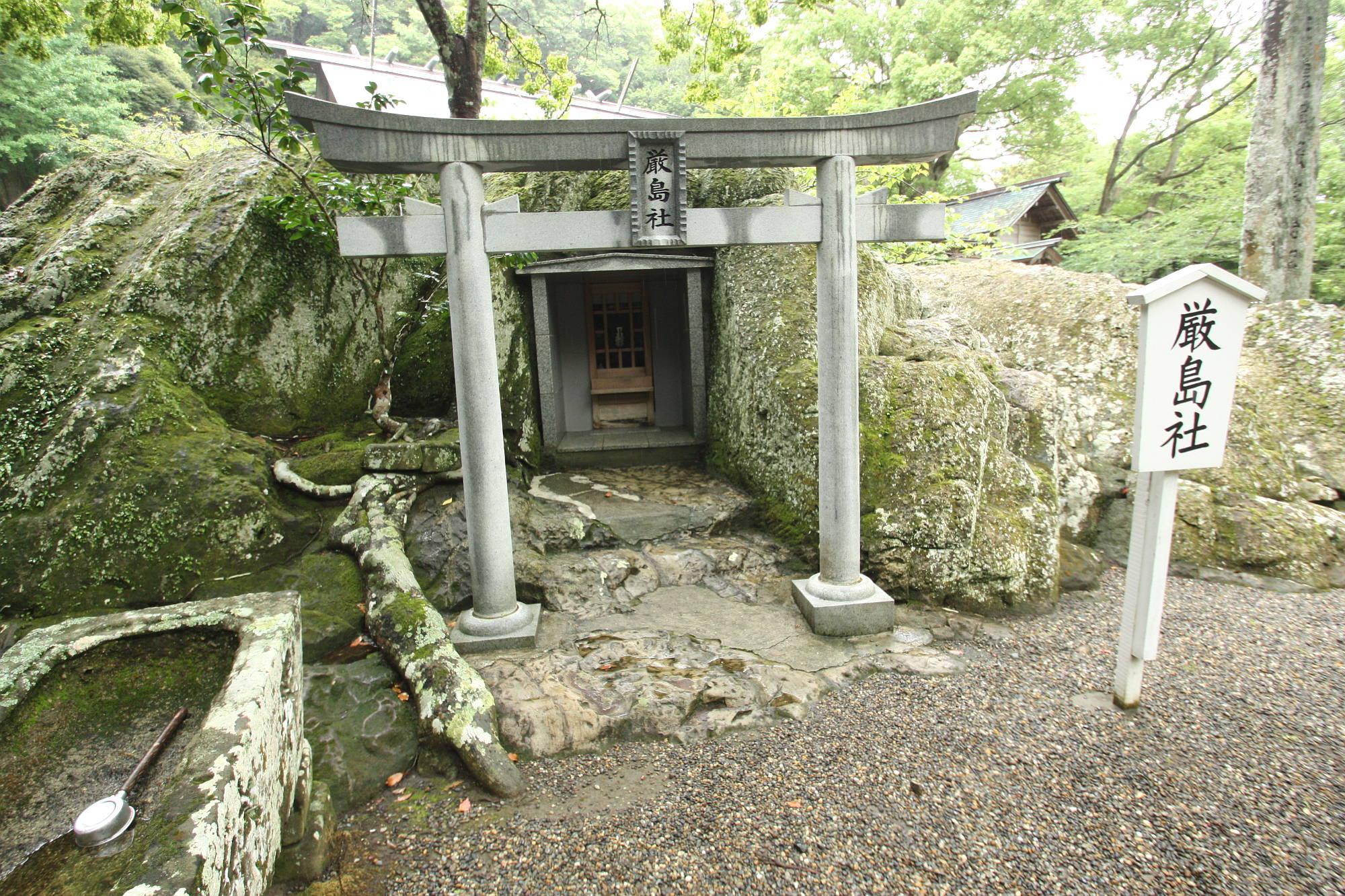 【末社】厳島神社