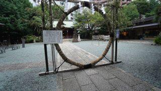 【渋谷】金王八幡宮