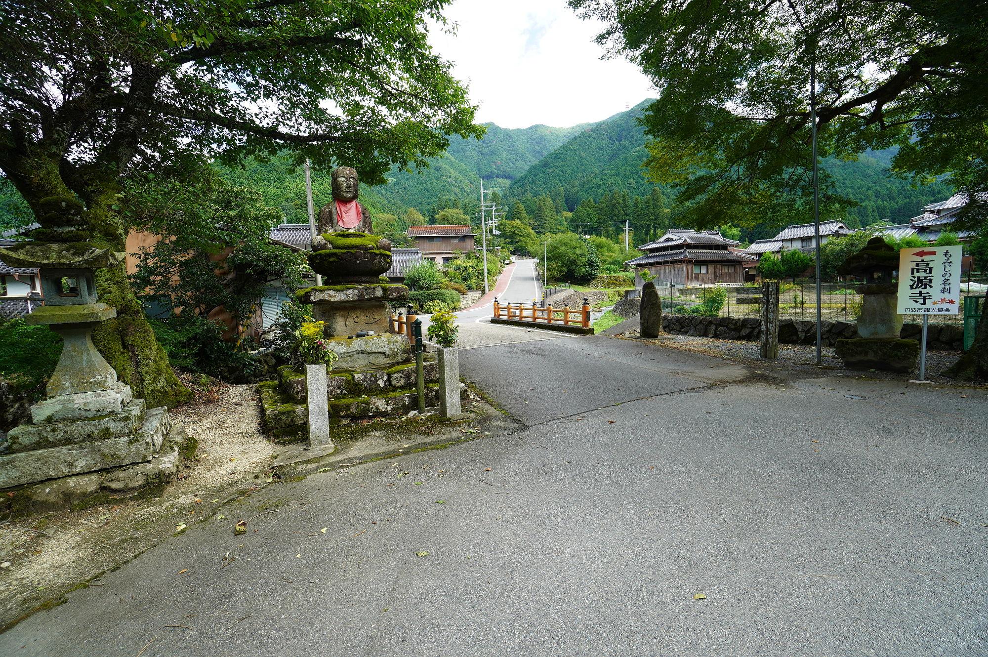 高源寺の入り口