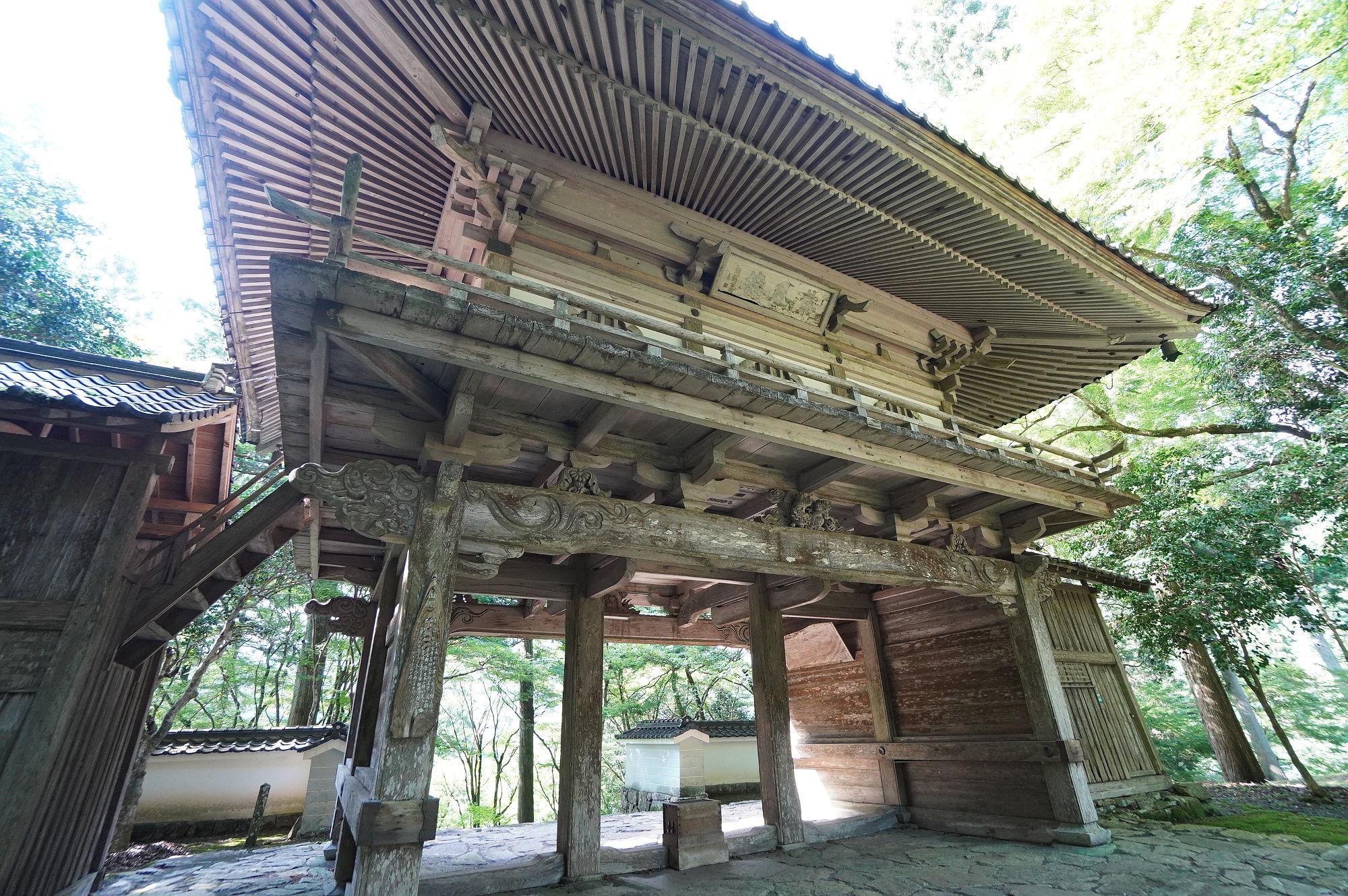 高源寺「山門」