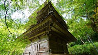 高源寺「多宝塔」