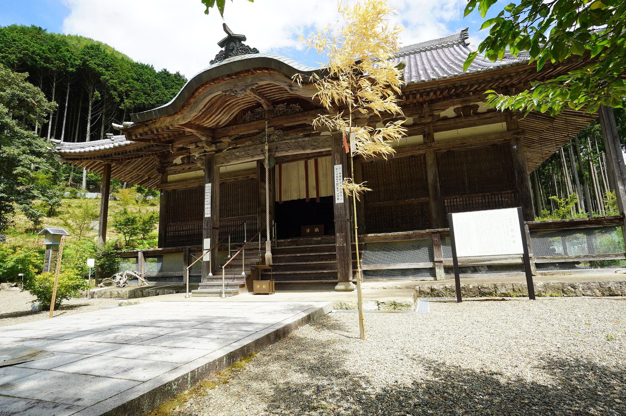 丹波高山寺 斜めからの本堂