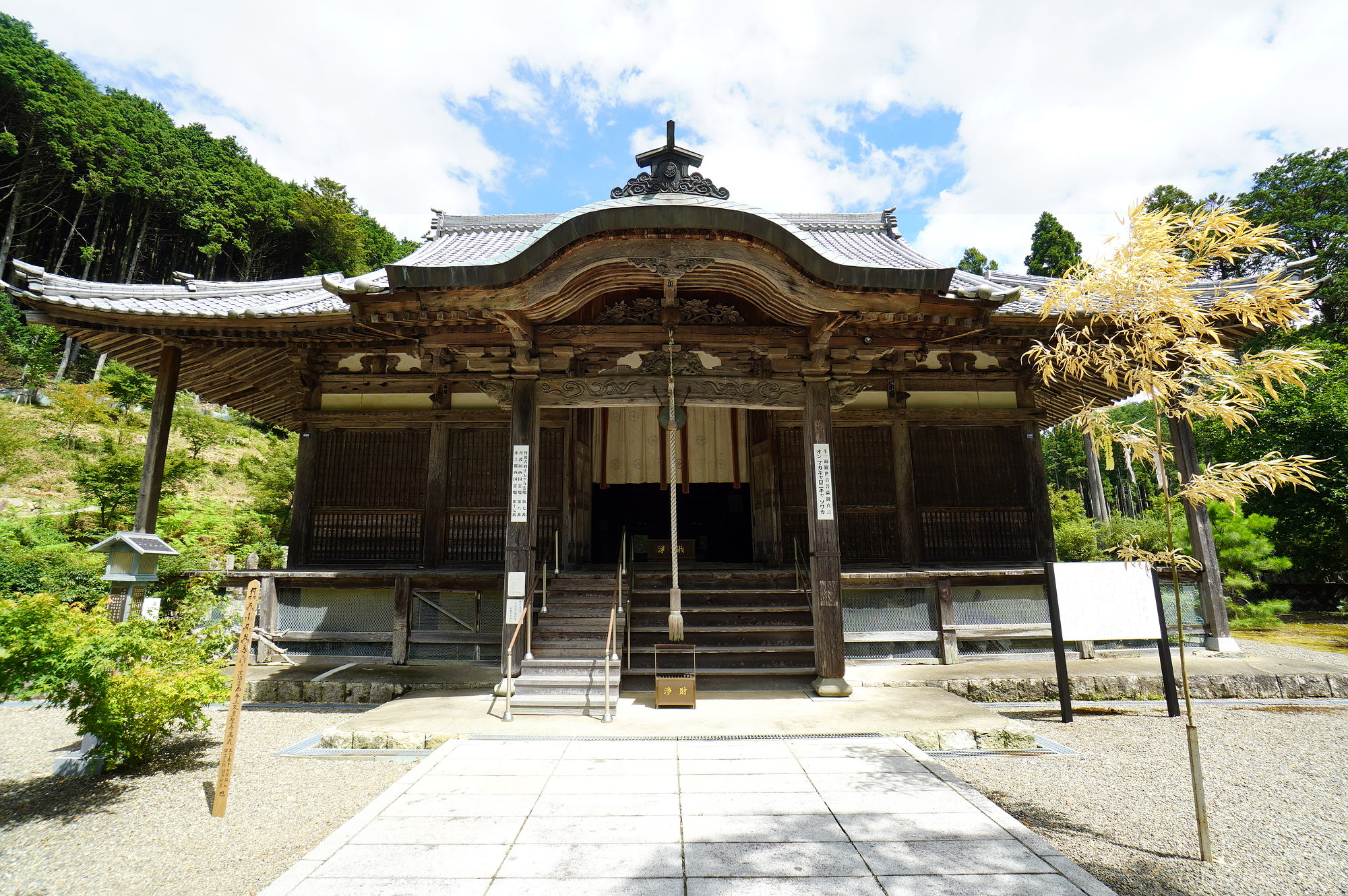 丹波高山寺の本堂