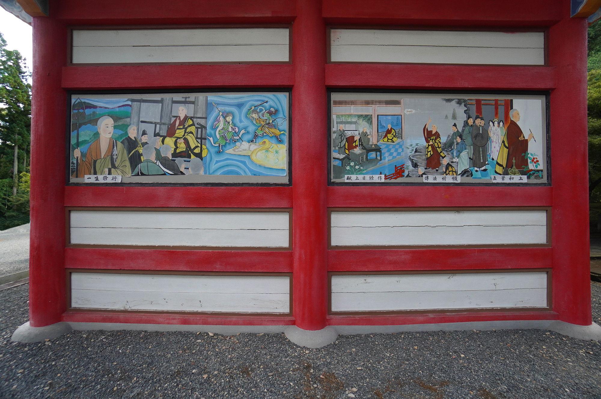 高山寺の楼門の絵