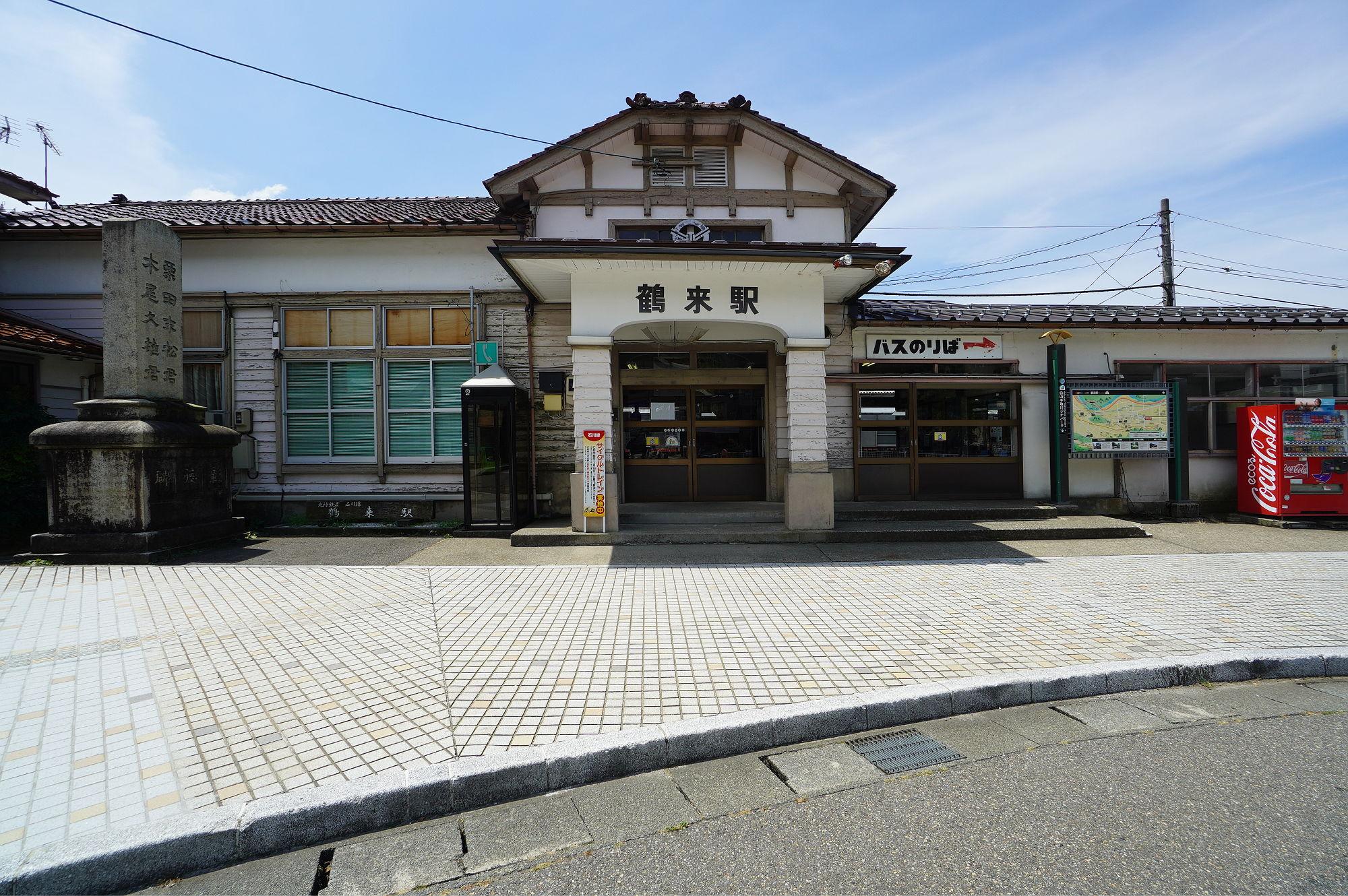 らJR北陸本線「鶴来駅」