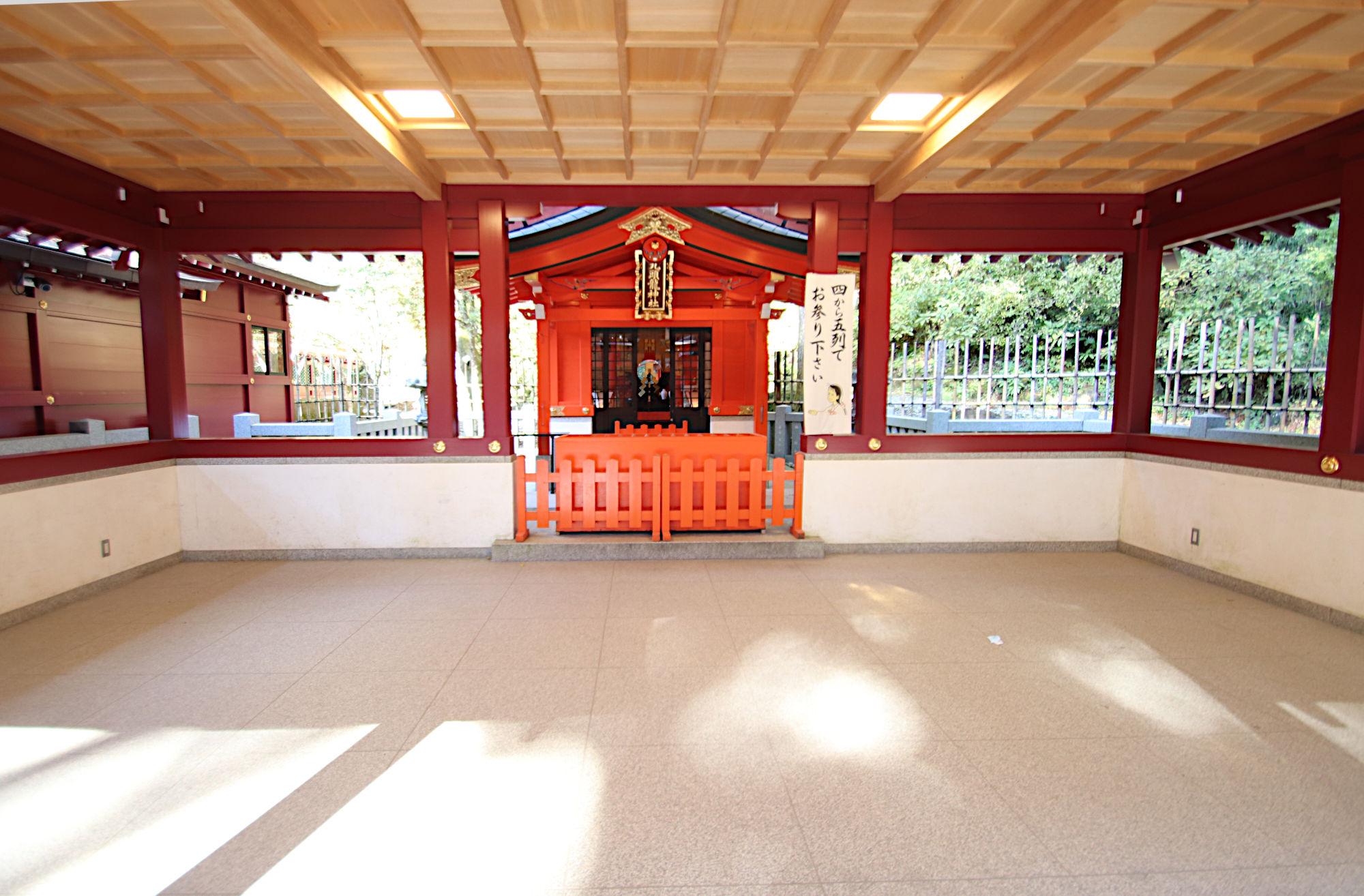 九頭龍神社の社殿