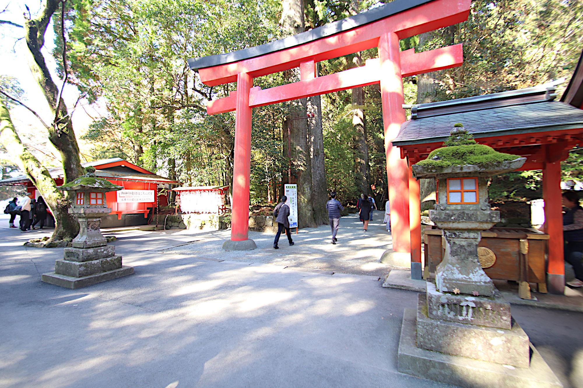 箱根神社の第四鳥居