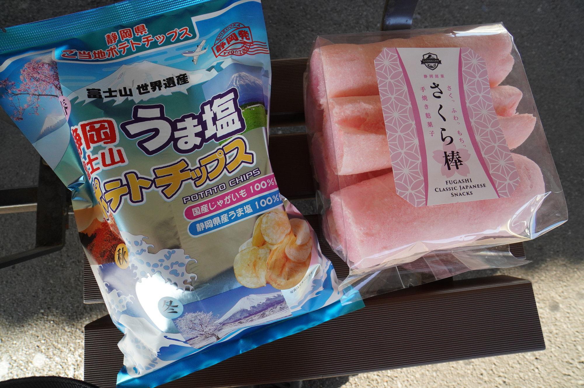 三島駅で買ったお土産