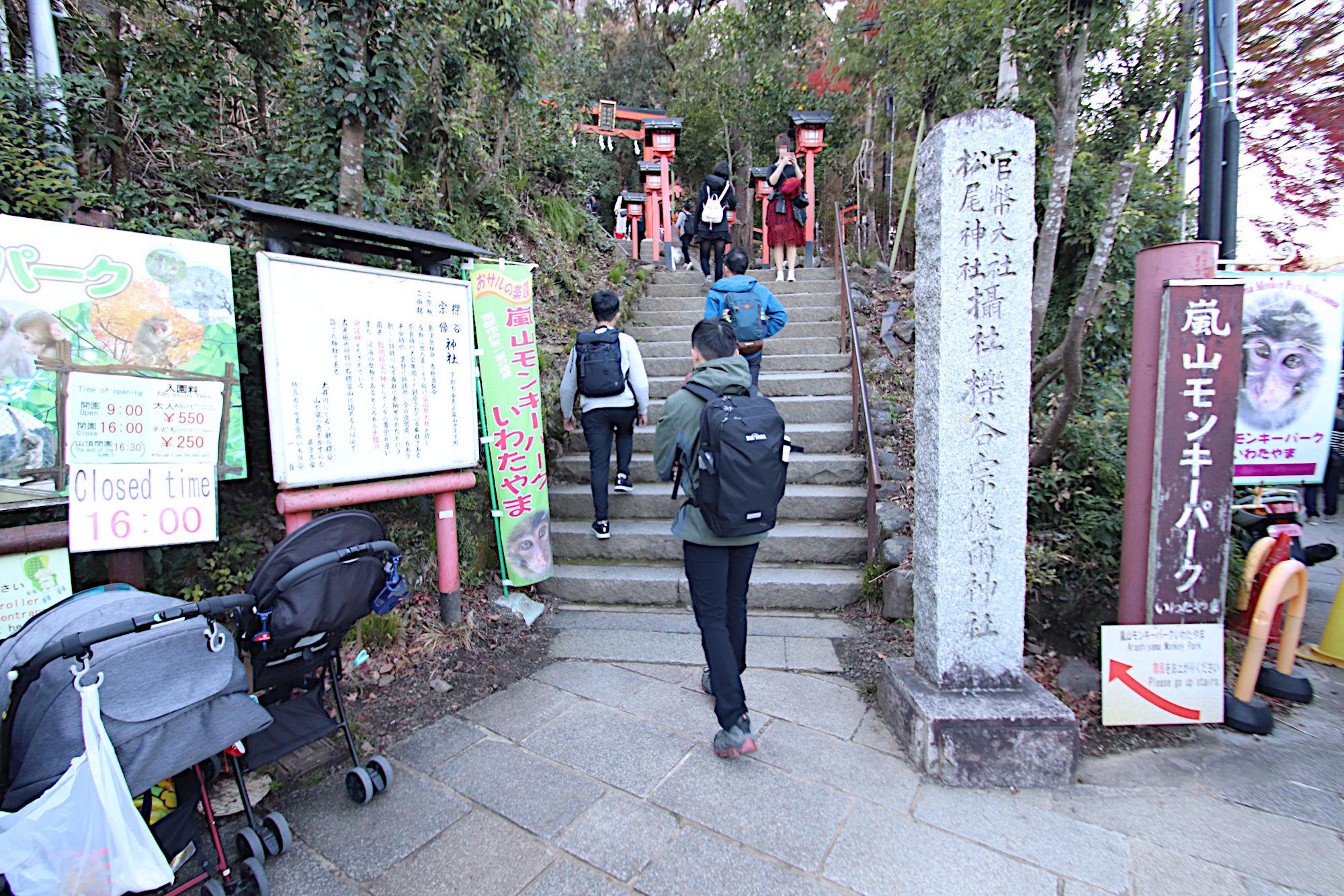 櫟谷宗像神社(松尾大社の摂社)