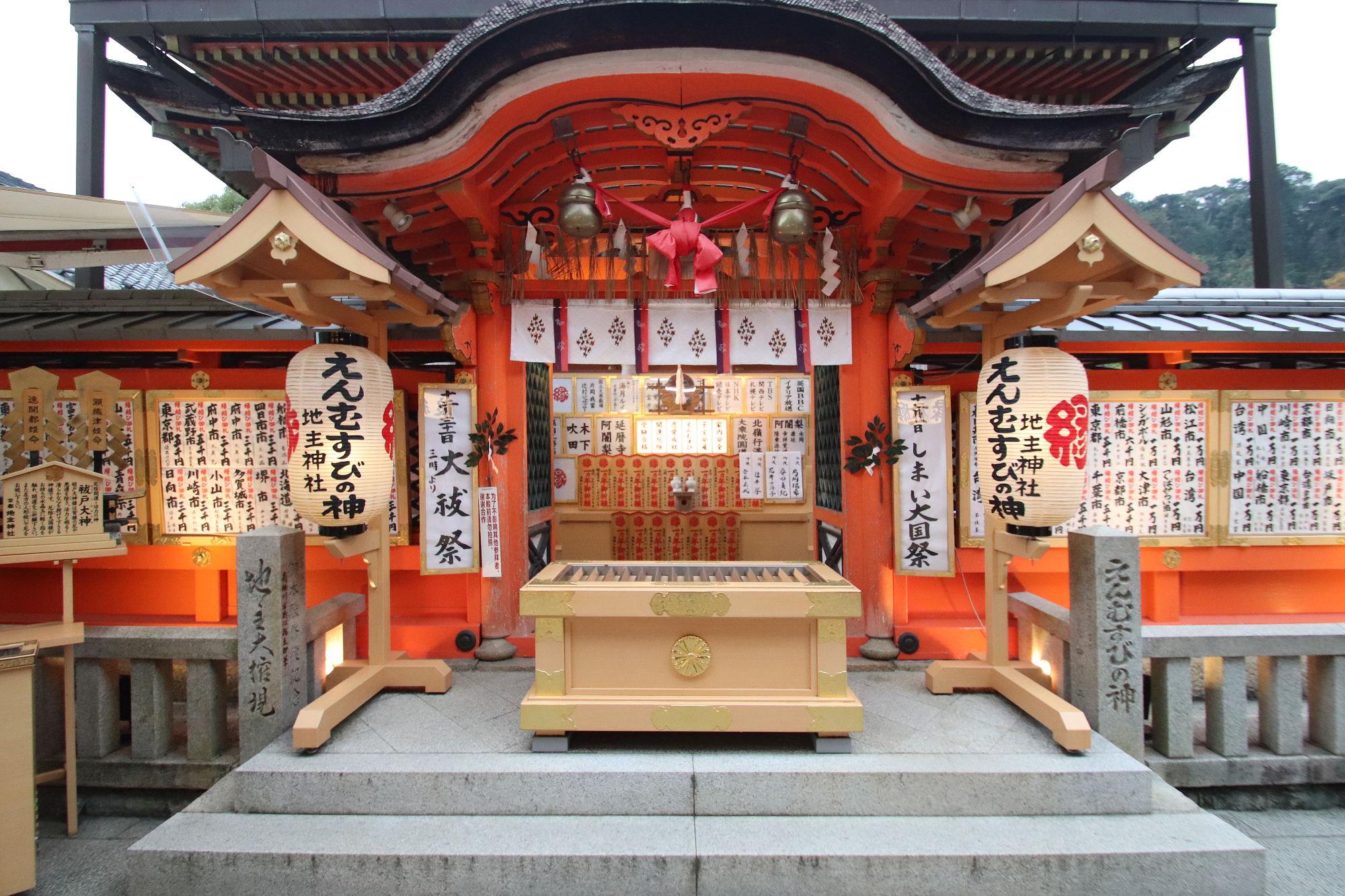 地主神社の拝殿