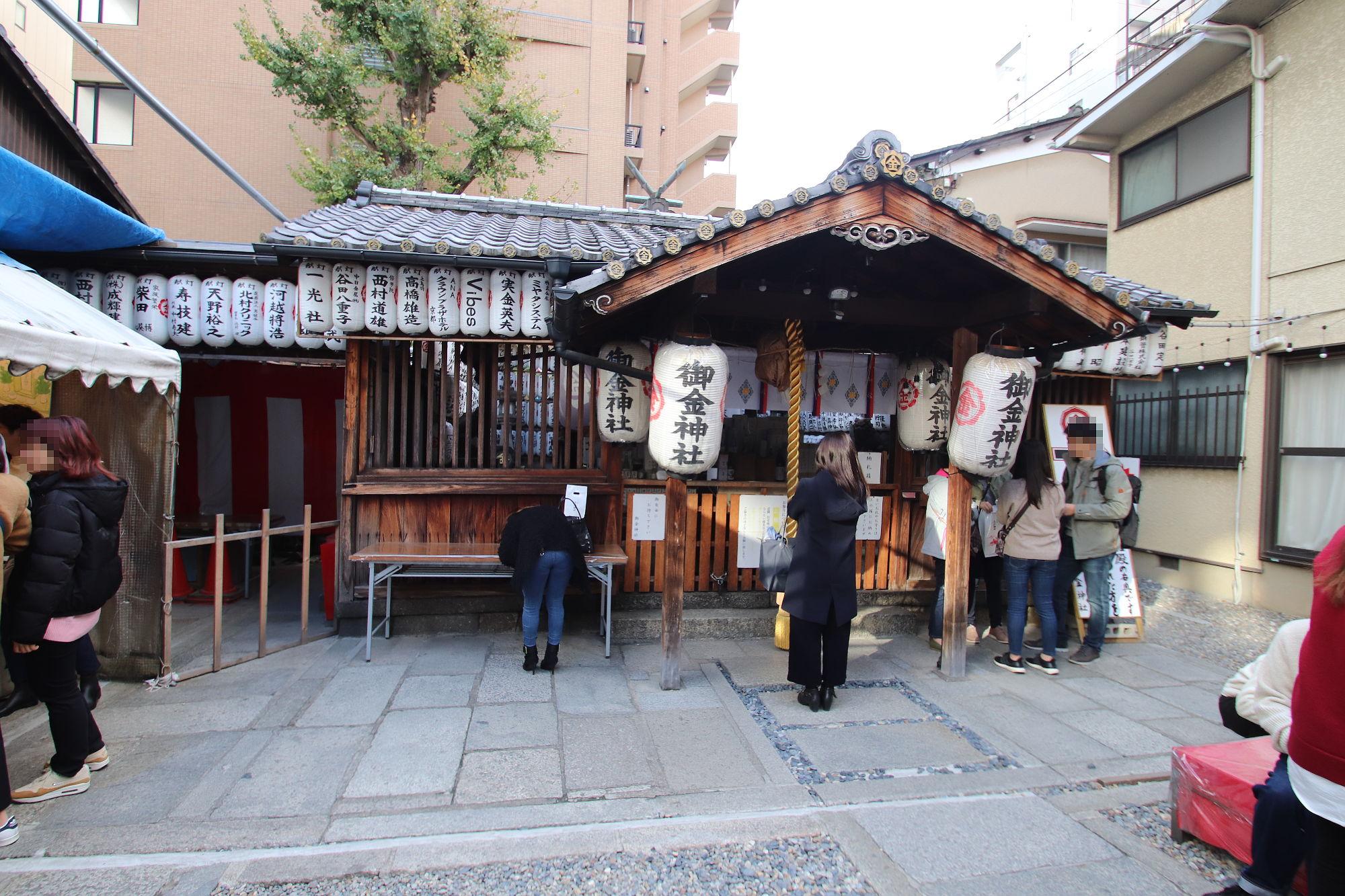 御金神社の拝殿