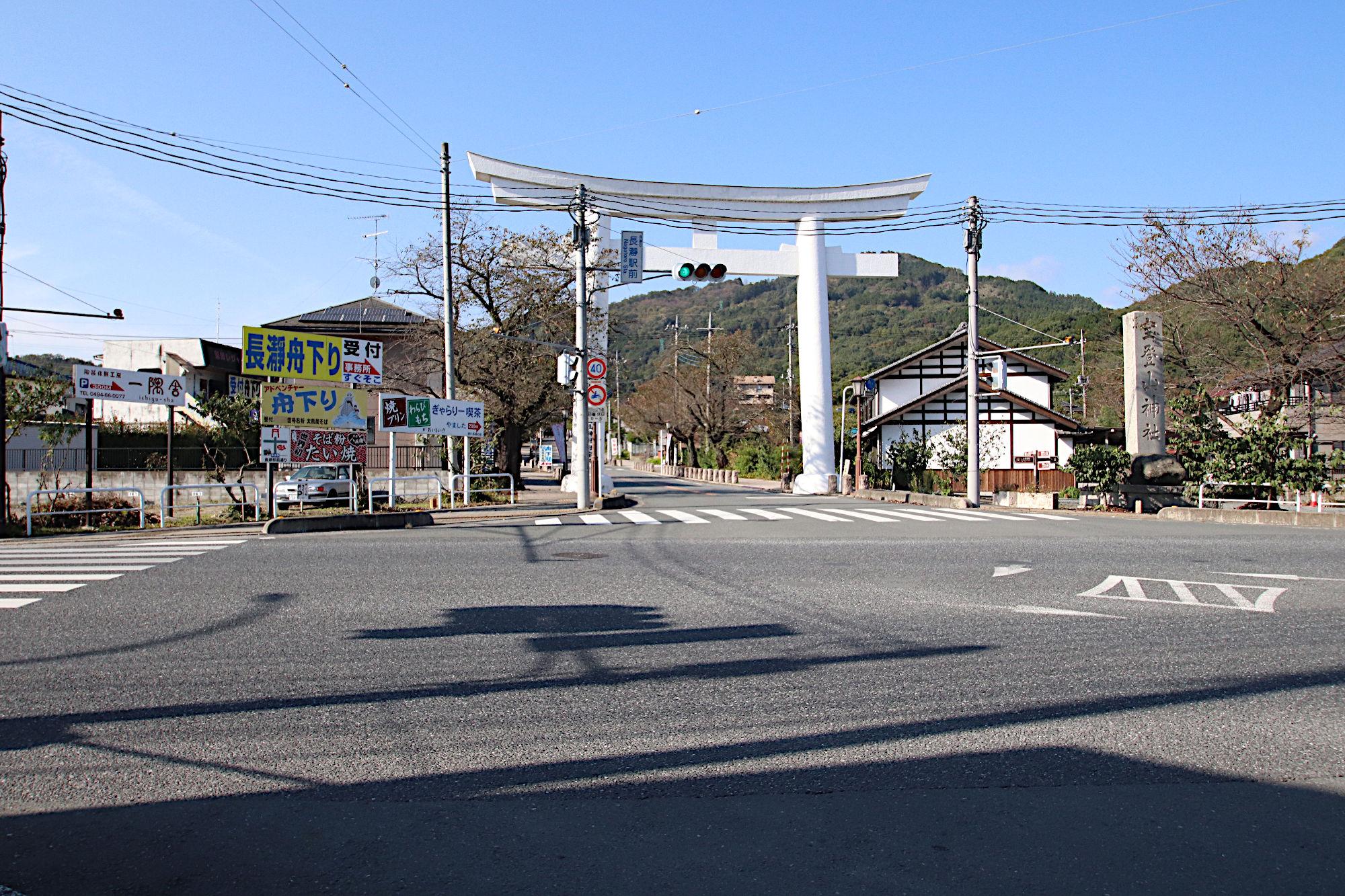 寳登山神社の鳥居 一つ目