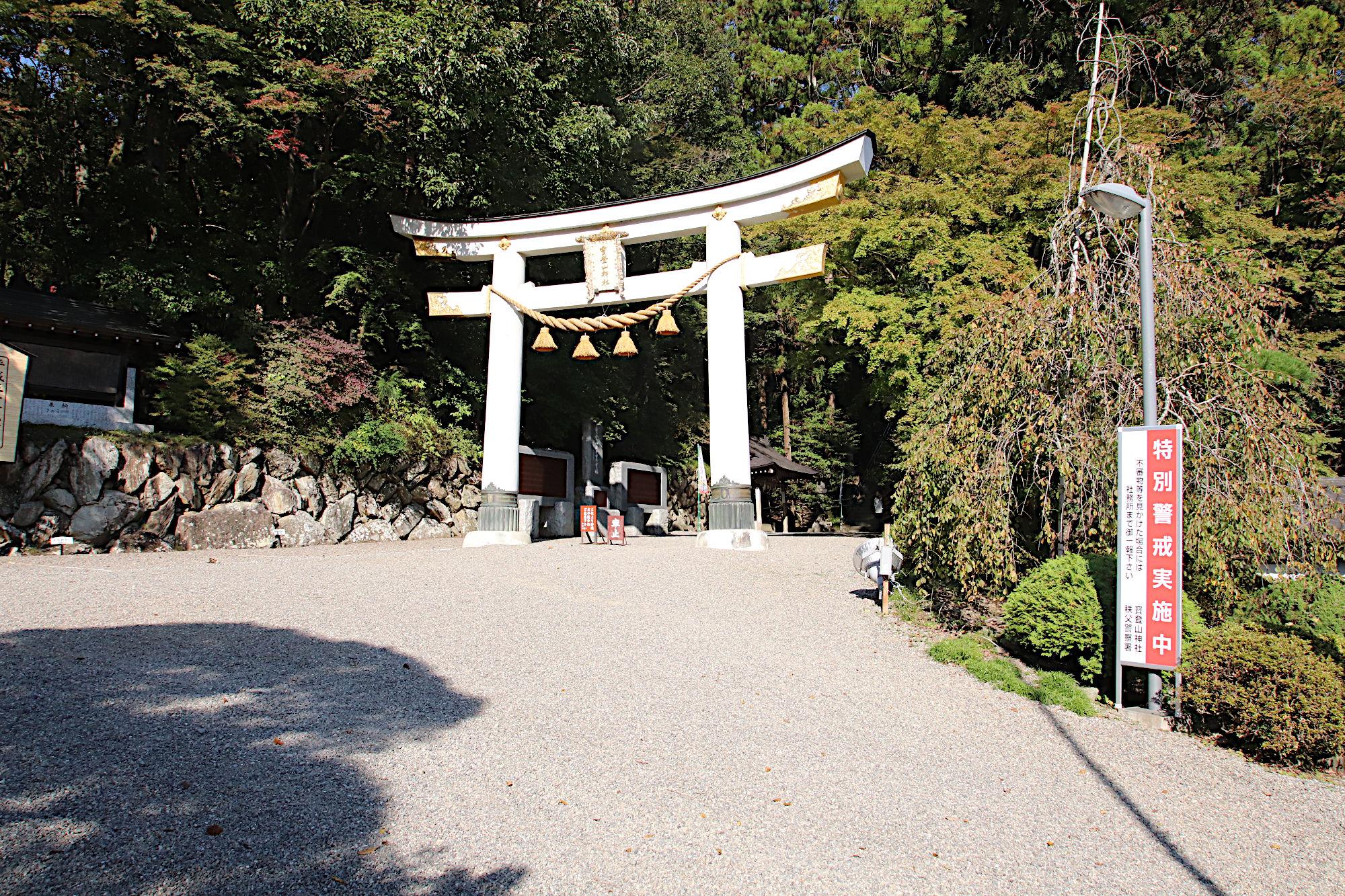 寳登山神社の鳥居 二つ目
