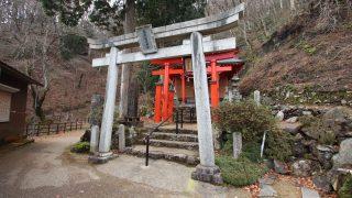 鬼嶽稲荷神社の鳥居