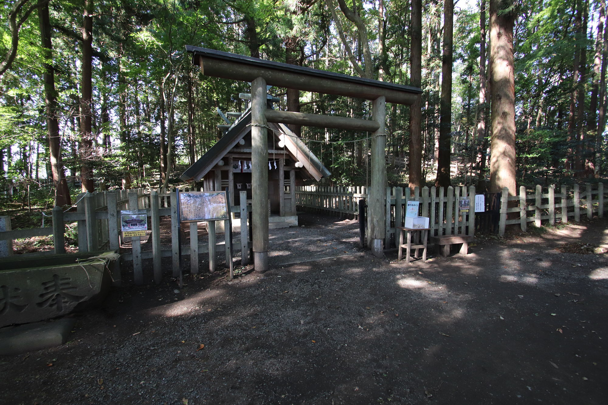 寳登山神社 奥宮