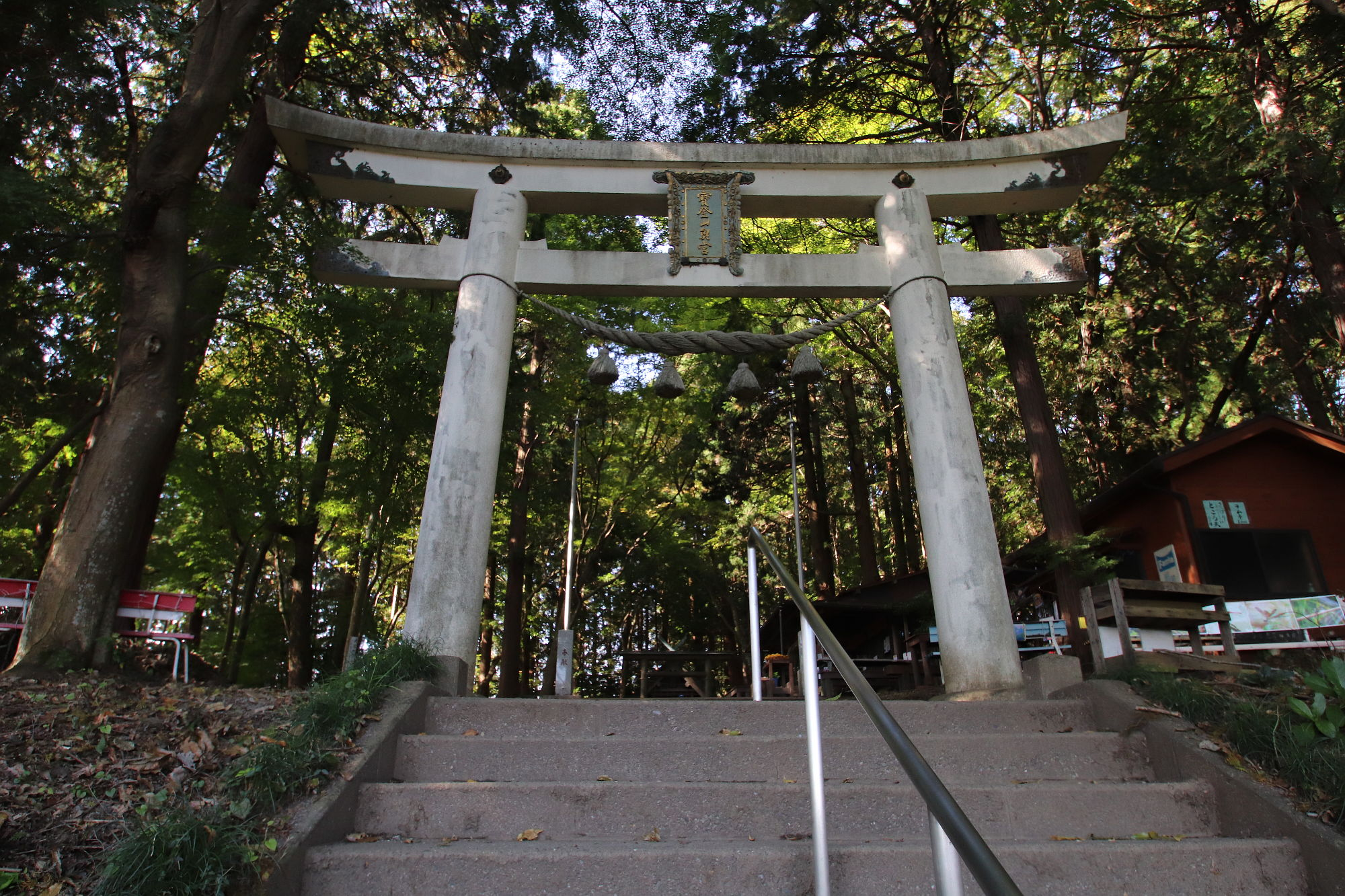 寳登山神社 奥宮の鳥居