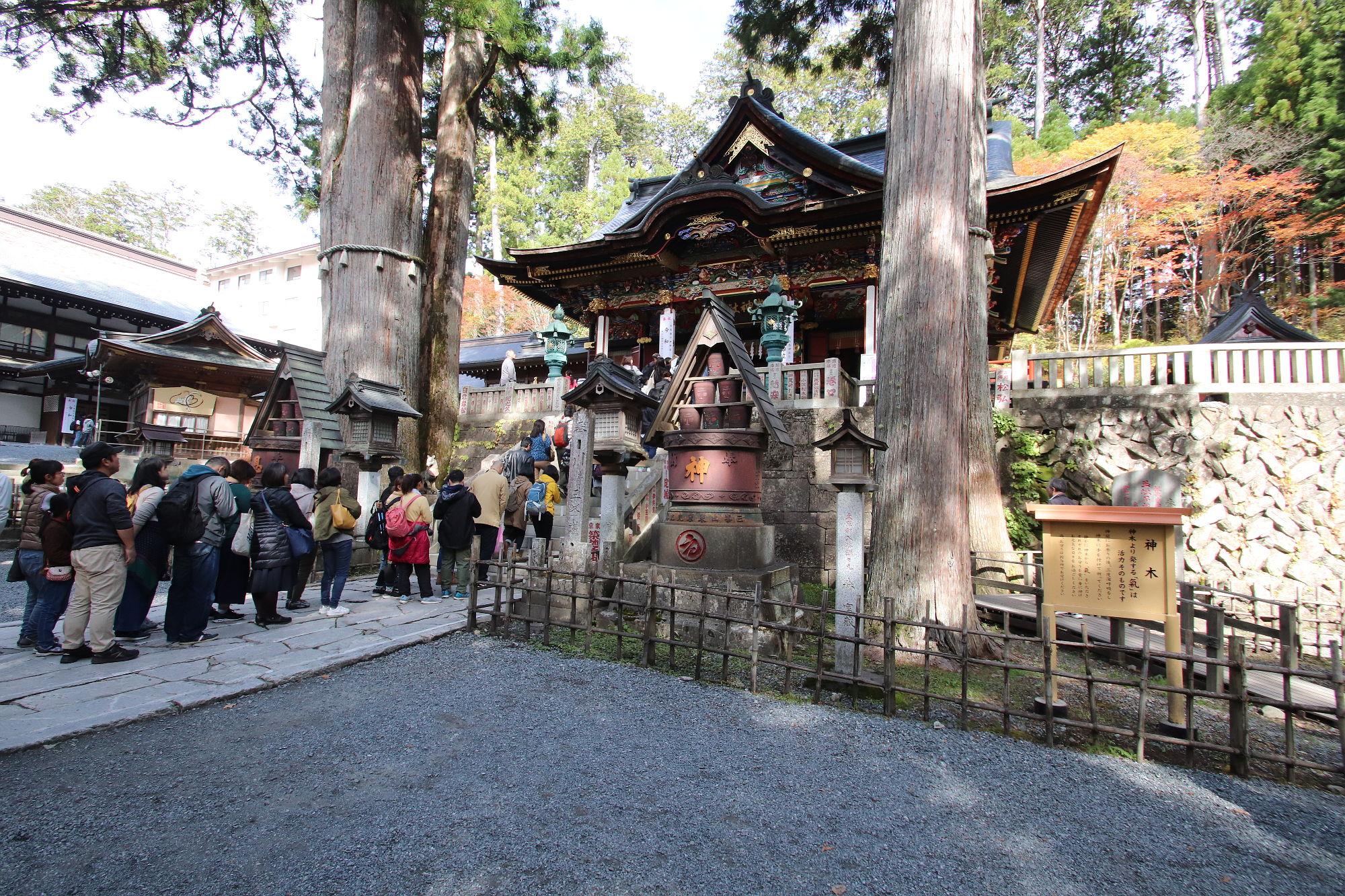三峰神社の拝殿