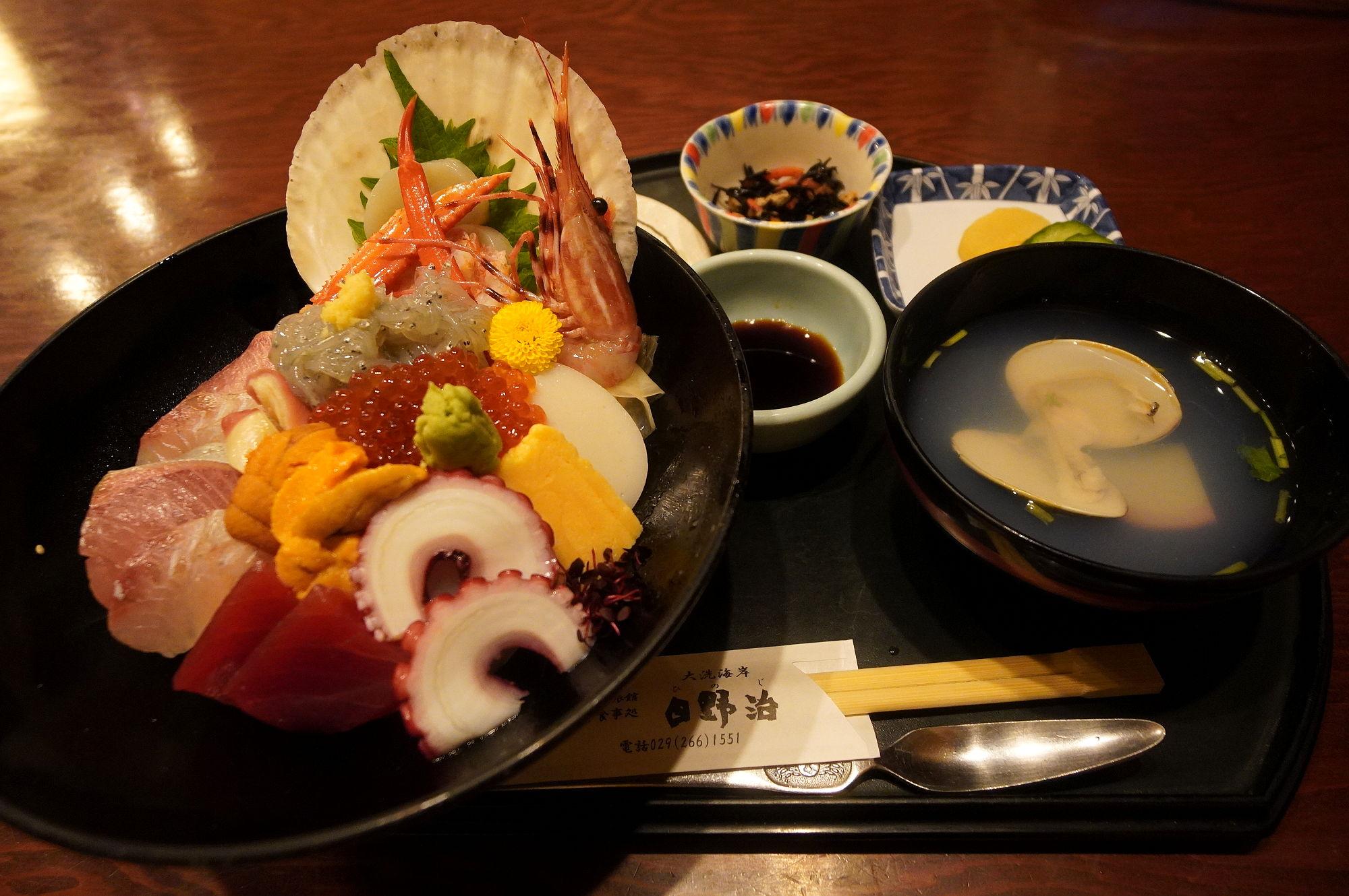 日野治の特上海鮮丼