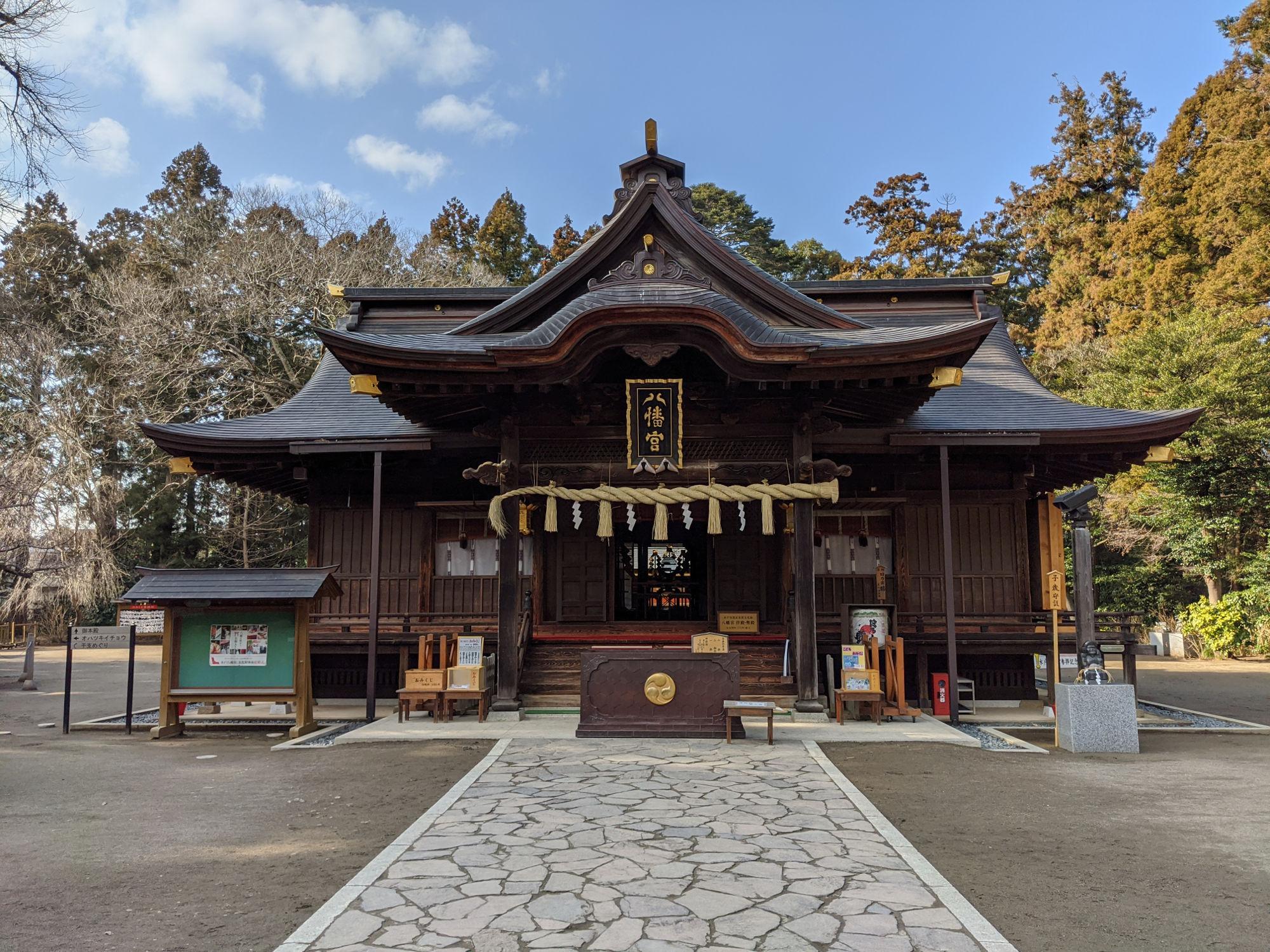 水戸八幡宮の拝殿(Google Pixel4で撮影)