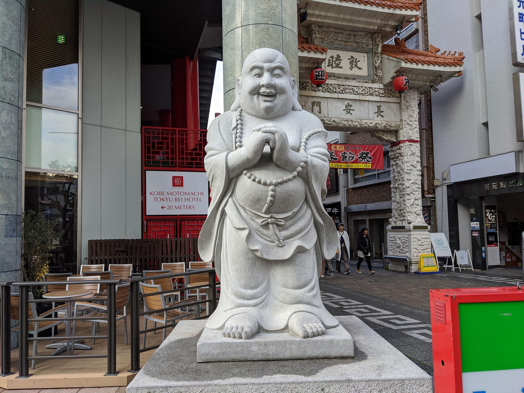 南京町の布袋像