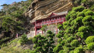 大福寺(崖観音)のお堂
