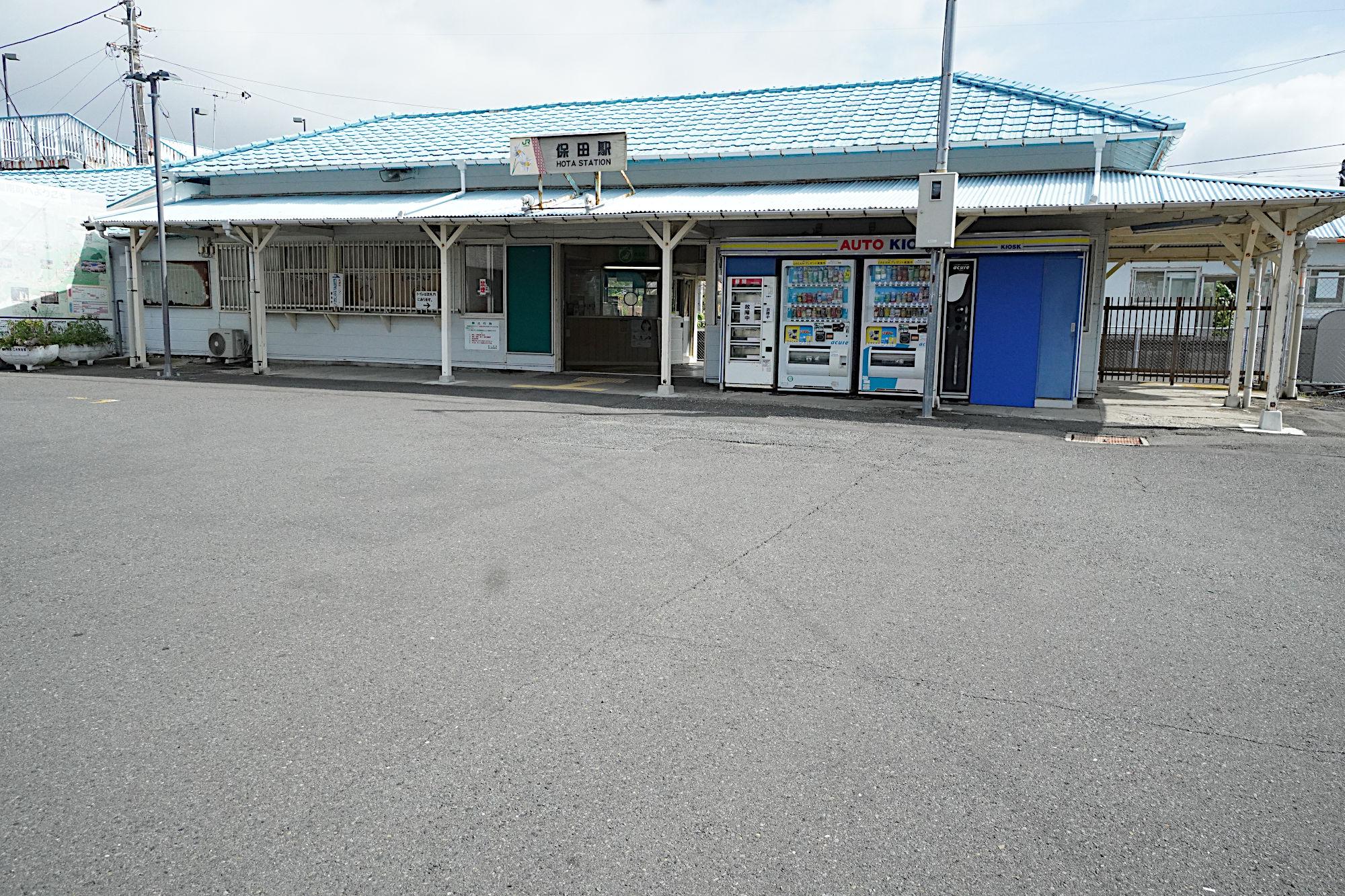 内房線「保田駅」
